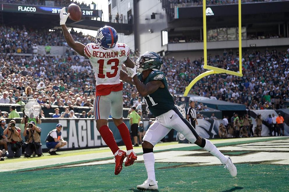 Should the New York Giants trade Odell Beckham Jr.?