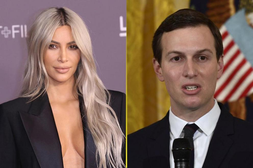Who's more qualified to advise President Trump: Kim Kardashian or Jared Kushner?