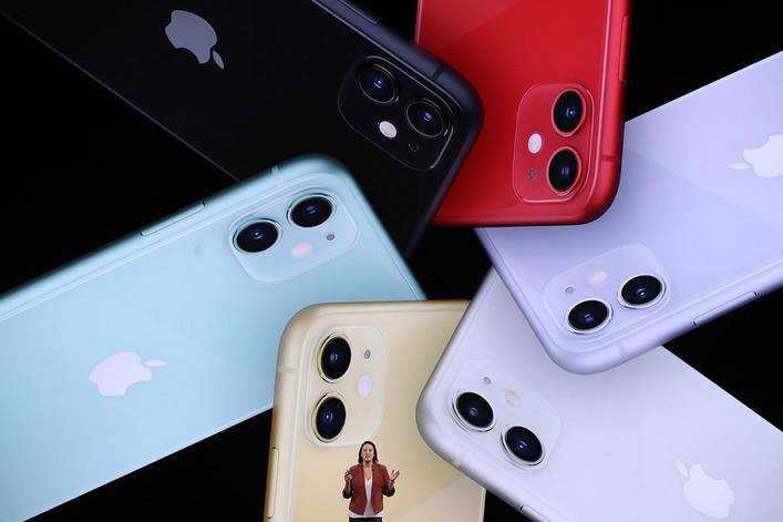Do you want the new iPhone11?