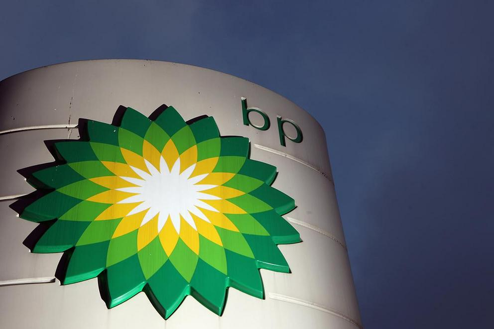 Is BP doing enough to limit carbon emissions?