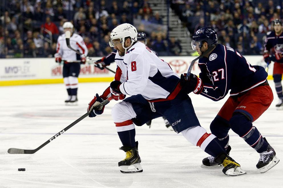 Who will survive the first round of NHL playoffs: Washington Capitals or Columbus Blue Jackets?