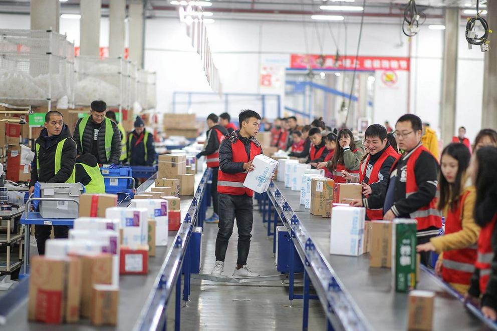 Should Singles Day be a shopping holiday in the US?