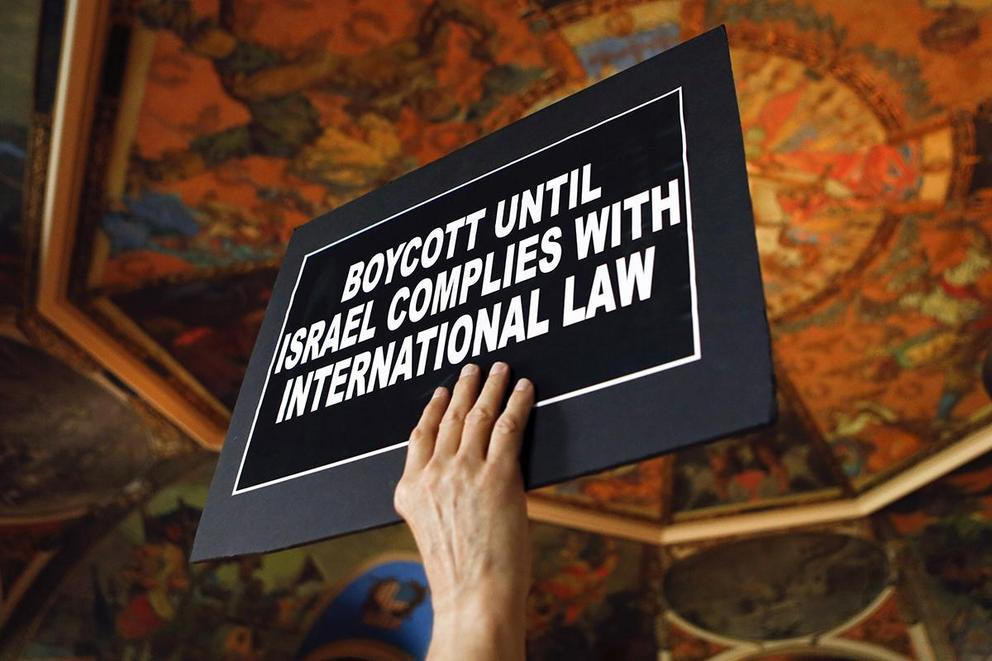 Should boycotting Israel be a crime?